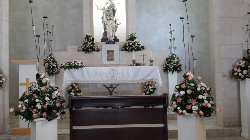 Interno della Chiesa di Sant'Elia di Palmi