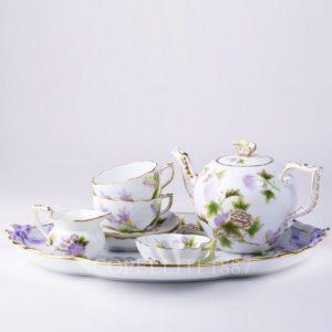 herend tazze tè william e kate